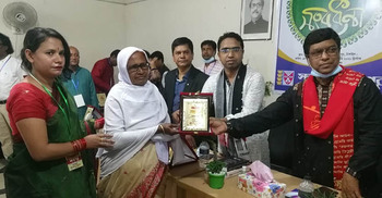 মির্জাপুরে পাঁচ গুণীজন ও এক প্রতিষ্ঠানকে সংবর্ধনা