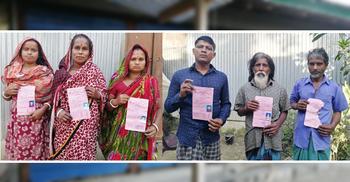 ১০ টাকা কেজির চাল বিক্রি করে দিলেন আ.লীগ নেতা