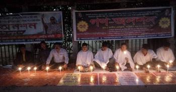 ৩৫ আন্দোলনে বুদ্ধিজীবীদের স্মরণে মোমবাতি প্রজ্জ্বলন