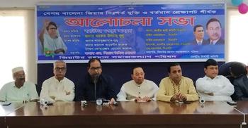 খালেদার জামিন হচ্ছে না রাজনৈতিক কারণে : মওদুদ