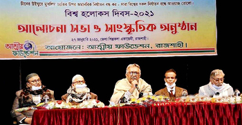 উইঘুরে মুসলিম গণহত্যা বন্ধ করতে হবে : এমপি বাদশা
