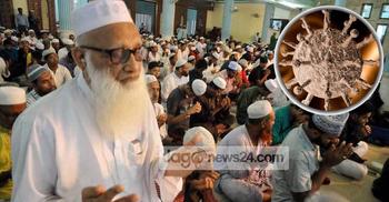 মসজিদে নামাজ বন্ধ রাখা যাবে : আল আজহার