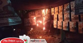 নৌকা প্রতীকের নির্বাচনী অফিসে ককটেল নিক্ষেপ