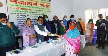 দরিদ্র নারীদের দক্ষতা উন্নয়ন প্রশিক্ষণ ও আর্থিক সহায়তা প্রদান