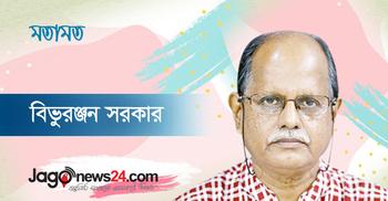 চট্টগ্রাম সিটি নির্বাচন : বিতর্কমুক্ত নির্বাচন কি দুরাশা?