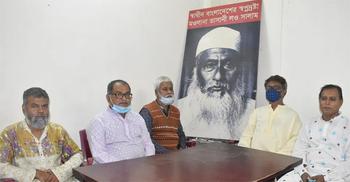 'জনমনে স্বাধীনতার স্বপ্ন বপন করেন মওলানা ভাসানী'