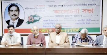 সরকার জনগণের কাছে দায়বদ্ধ নয় : নজরুল