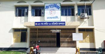 নোয়াখালীতে করোনায় আরও ৫ জনের মৃত্যু