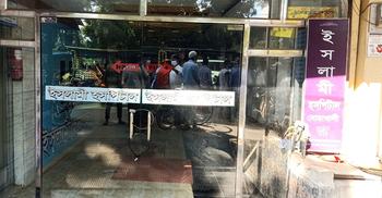 নোয়াখালীতে রেজিস্ট্রেশন না থাকায় হাসপাতালে তালা