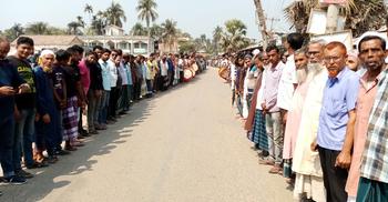 নড়াইলে চাঁচুড়ী-পুরুলিয়া উপজেলা করার দাবি