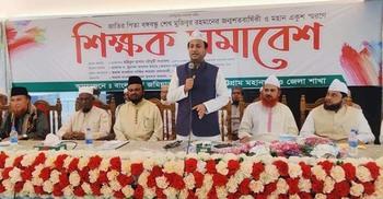 'আল্লাহর সিদ্ধান্তেই বঙ্গবন্ধুকে দিয়ে বাংলাদেশ স্বাধীন হয়েছে'