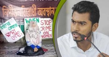 নুরসহ ৪ জনকে অব্যাহতি, সোহাগ-মামুনের বিরুদ্ধে চার্জশিট