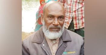 নিখোঁজের ৩৮ বছর পর বাড়িতে ফিরলেন নুরুজ্জামান