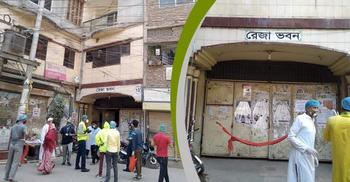 মা-মেয়ের সর্দি-কাশি, পুরান ঢাকায় একটি ভবন লকডাউন