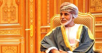 ওমানের জাতীয় দিবস : মুক্তি পাচ্ছেন ৩৩২ আসামি