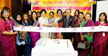 নারীদের জন্য 'পদ্মাবতী' চালু করল পদ্মা ব্যাংক