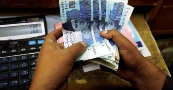 পাকিস্তানের অর্থনীতি 'ভেন্টিলেটরে' বেঁচে আছে