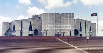 মুজিব কিল্লা নির্মাণে ধীরগতিতে সংসদীয় কমিটির ক্ষোভ