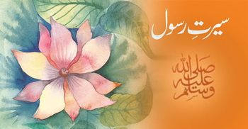যে ঘটনায় ইসলাম গ্রহণ করলেন ওসমান ইবনে তালহা