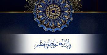 অমুসলিমদের সঙ্গে আচরণে যেমন ছিলেন বিশ্বনবি