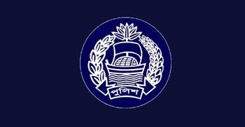 বাংলাদেশ পুলিশে অষ্টম শ্রেণি পাসে একাধিক চাকরি