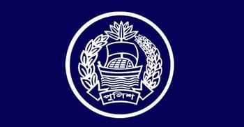 অতিরিক্ত পুলিশ সুপার পদমর্যাদার ১০৫ কর্মকর্তার পদায়ন