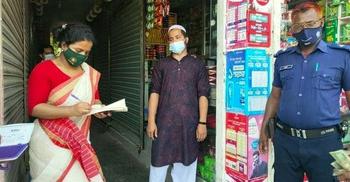 নোয়াখালীতে ৭৬ মামলায় লাখ টাকা জরিমানা