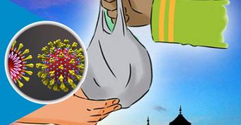 পর্তুগাল প্রবাসীদের দুর্দিনে 'পারস্পরিক সহযোগিতা' প্রকল্প
