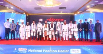 রংপুর মেটাল, রিগ্যাল ও বিজলী ক্যাবলস'র পরিবেশক সম্মেলন অনুষ্ঠিত