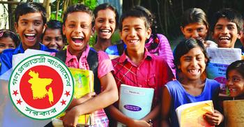 প্রাথমিক শিক্ষার মানোন্নয়নে ৬৪ জেলায় রদবদল