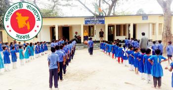 সংশোধিত প্রাথমিক বিদ্যালয় ম্যানেজিং কমিটির নীতিমালা জারি