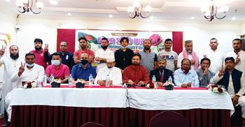 কাতারে চট্টগ্রাম সমিতির নতুন কমিটি গঠন