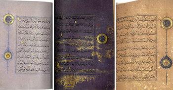 ৭৩ কোটি টাকায় বিক্রি হলো কুরআনের সেই পাণ্ডুলিপি