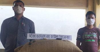 সরকারি চাল বিক্রির সময় আ.লীগ নেতা ও তার শ্যালক আটক