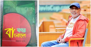 কোটা সিস্টেম : সুইডেন বনাম বাংলাদেশ