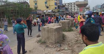 গাজীপুরে বকেয়া বেতন-ভাতার দাবিতে মহাসড়ক অবরোধ