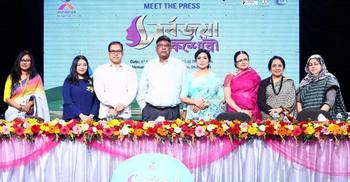 'সর্বজয়া কিশোরীর' আত্মপ্রকাশ