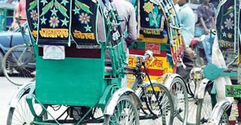 'ব্যাটারিচালিত রিকশা বন্ধের সিদ্ধান্ত গরিবের পেটে লাথির শামিল'