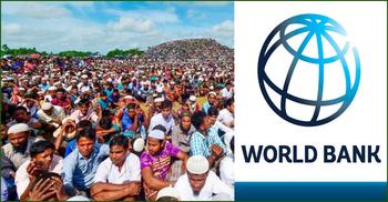 রোহিঙ্গা-স্থানীয়দের জন্য বিশ্বব্যাংকের ৩ হাজার কোটি টাকা অনুদান