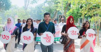 রাবি প্রেসক্লাবের ৩৩তম প্রতিষ্ঠাবার্ষিকী উদযাপন