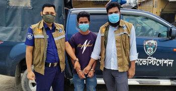৩০০ টাকা ভাড়ায় গিয়ে নাশকতা, আদালতে জবানবন্দি