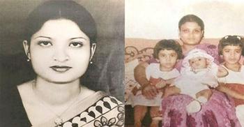 সগিরা মোর্শেদ হত্যা : ভাসুরসহ চারজনের বিরুদ্ধে অভিযোগ ৭ অক্টোবর