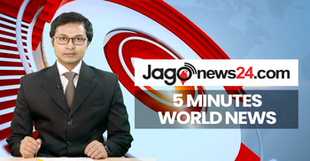 এক কাপ কফির দামে পাওয়া যাবে অক্সফোর্ডের ভ্যাকসিন   5 Minutes World News    ১১ জুলাই ২০২০