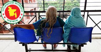 ৫ বছরেও বাস্তবায়ন হয়নি 'সিনিয়র সিটিজেন' কর্মপরিকল্পনা