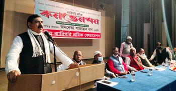 শ্রমিকরা সমাজ গড়ার কারিগর : শাজাহান খান