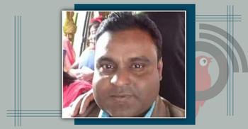 ডেথ সার্টিফিকেটে 'হৃদরোগ', পরিবারের দাবি 'মারপিটে' মৃত্যু