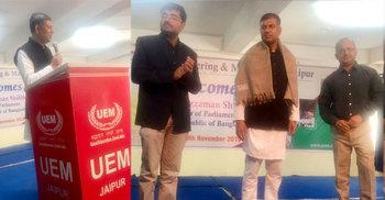 ভারতে সম্মাননা পেলেন এমপি সাইফুজ্জামান শিখর