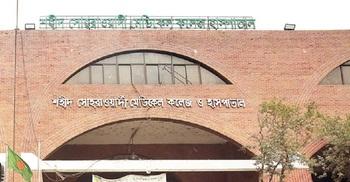 সোহরাওয়ার্দীতে চিকিৎসাধীন দুই হাজতির মৃত্যু