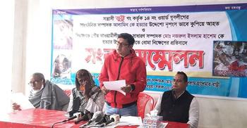 নবনির্বাচিত কাউন্সিলের বিরুদ্ধে বোমা হামলার অভিযোগ