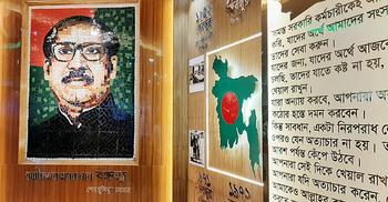 সোনালী ব্যাংক ভবনে বঙ্গবন্ধু কর্নার উদ্বোধন
